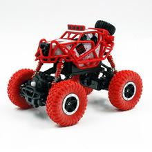 新款煌博1:43攀爬車2.4G四驅越野遙控1可充電模型玩具車