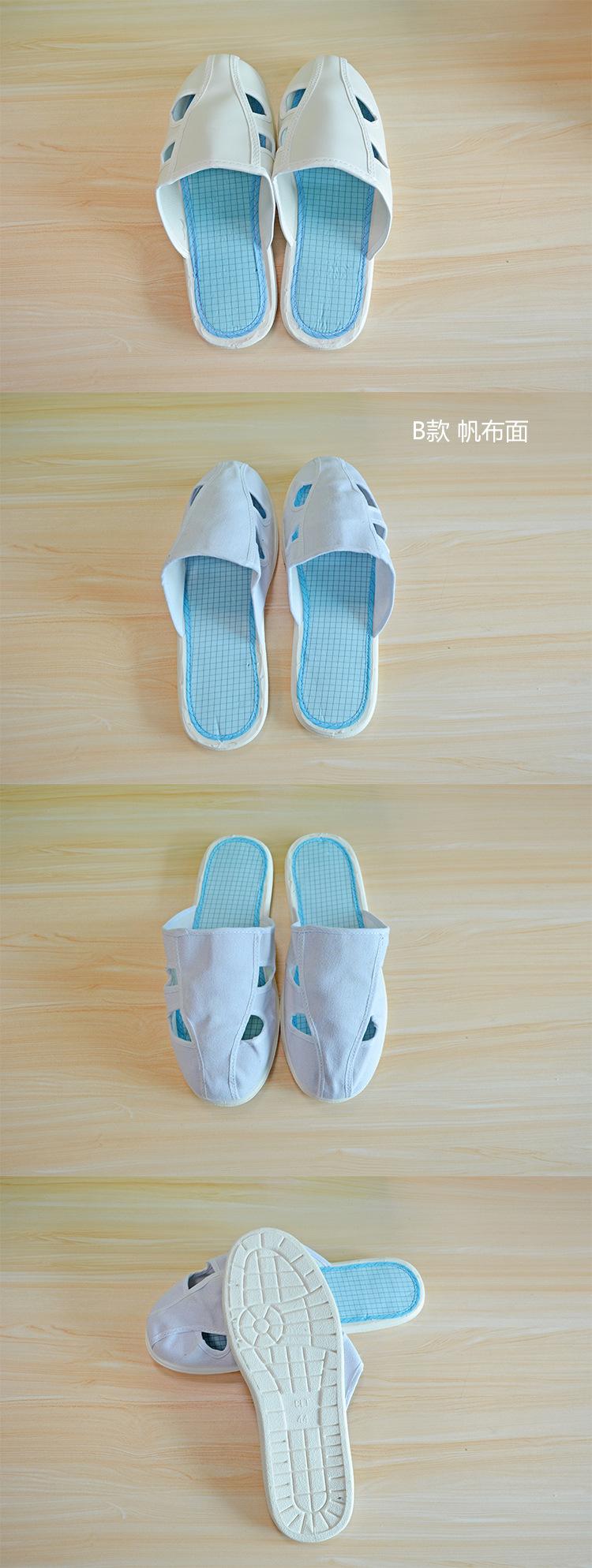 帆布四眼鞋