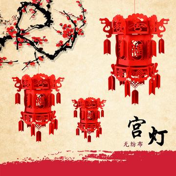 喜庆无纺布宫灯福字灯笼挂饰室内外商场布置装饰挂件春节用品