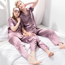 夏季新款情侣丝绸睡衣春夏柔软透气男女家居服上下套装厂家代发