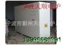 中频电炉 铸造电炉 感应加热炉 精密铸造电炉 中频电源
