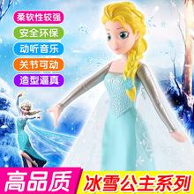 迪*尼冰雪奇缘手办 冰雪女王艾莎Elsa模型摆件公仔玩具人偶