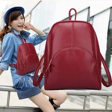 跨境货源女款PU双肩包女韩版学院风时尚休闲书包旅行背包女包代发