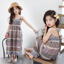 女童连衣裙2017夏韩版新款亲子装吊带裙中大儿童沙滩长裙一件代发