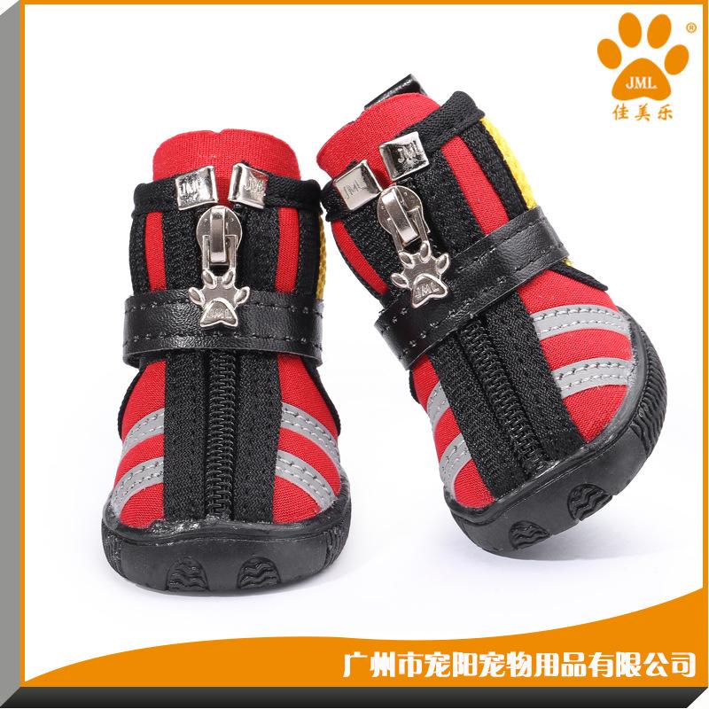 宠物用品宠物鞋反光条纹小型犬狗鞋 欧美风防滑狗鞋子