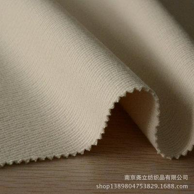 現貨歐標1千克米白編織呢毛呢面料  毛紡編織斜紋面料 本白現貨
