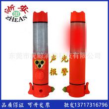 浙安牌多功能聲光報警手電筒LDE新款六合一車用消防應急手電筒