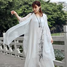 2735 夏新款中国风雪纺衫外批防晒衫女中长款薄文艺开衫