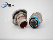 專業生產GJB599 XC Y11 Y50等軍用航空電連接器 航空插頭 插座