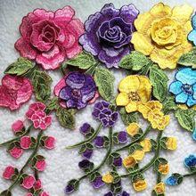 新款布贴3D渐变色补丁花朵绣花蕾丝贴纺织花朵补贴 来样加工定做