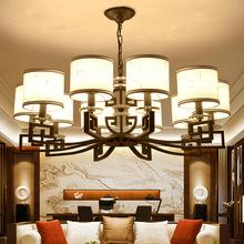 批发新中式吊灯大气奢华客厅灯餐厅灯 铁艺卧室书房灯具灯饰