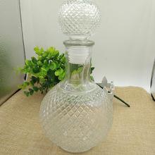 红洋酒瓶无铅500ml玻璃l地雷酒瓶 红酒分酒器 透明密封红酒瓶