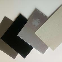 厂家直销 表面处理涂料 水性金属涂料 防腐防锈