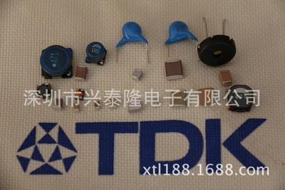 C3225X5R0J107M250AC 1210 X5R 6.3V 107 TDK电容 规格齐全现货