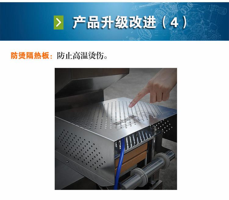 2铝塑泡罩包装机总图_06