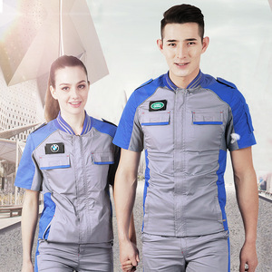 夏季短袖工作服套装男汽修机修维修汽车洗车美容工装定制工服厂服