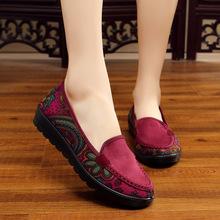 Xin Qing 2018 giày nữ mới nêm đế quốc gió giày đơn in giày mẹ cũ giày vải Bắc Kinh Giày mẹ