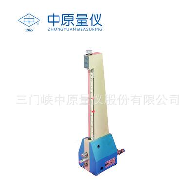 【中原量仪】厂家直销爆款三门峡中原QFB-A型单管浮标式气动量仪