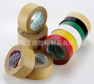 日本菊水胶带中国总代理 菊水牛皮纸胶带 多色牛皮纸胶带
