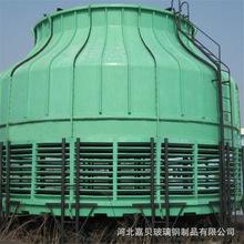 防腐冷却塔100T-4000T玻璃钢冷却塔散热水塔冷却塔制冷