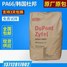 污水处理成套设备E4E-432