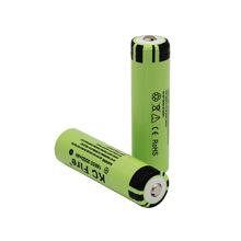 KC Fire18650鋰電池 不帶保護板充電式3.7V尖頭強光手電筒鋰電池