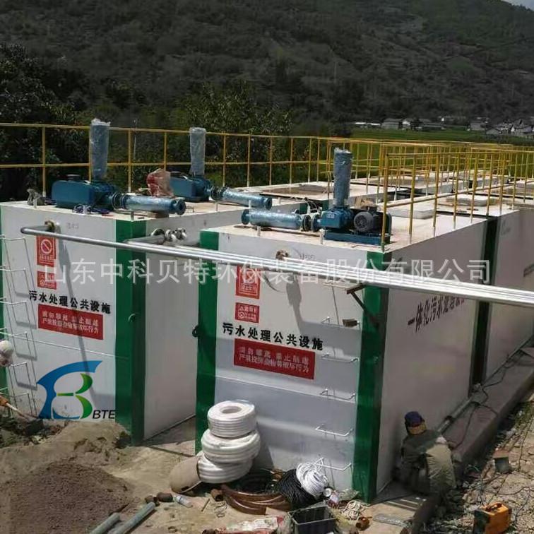 供应地埋式一体化处理设备、生活、医院污水处理设备达标排放