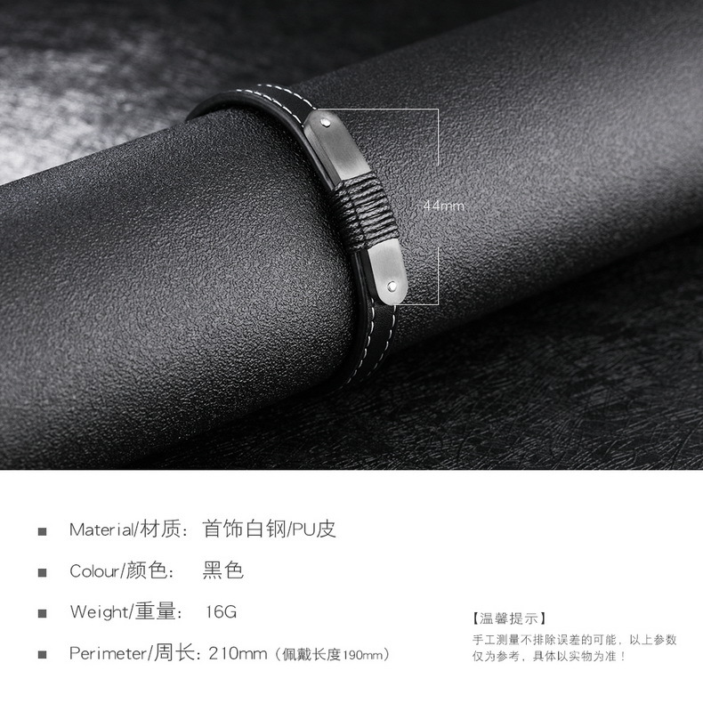 Titanium&Stainless Steel Fashion Geometric bracelet  (Leather bracelet) NHOP1647-Leather bracelet