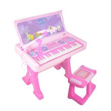 小猪佩琪儿童电子琴 早教音乐玩具书桌钢琴 带麦克风可手机蓝牙