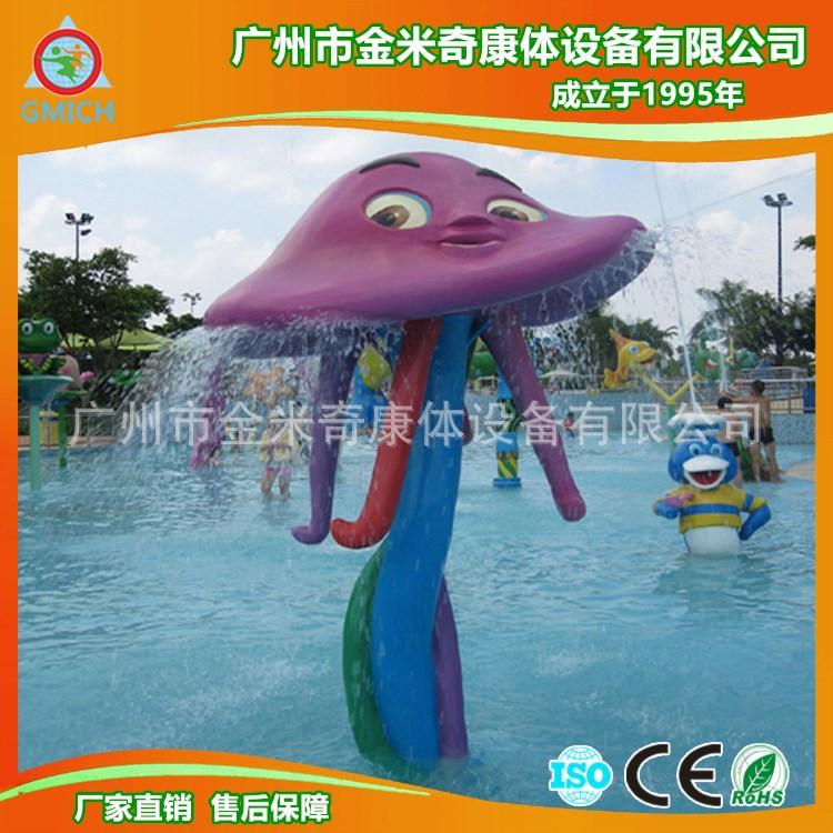 水母喷水 戏水小品 泳池配套设施喷水玩具 JMQ-G153B