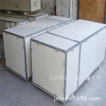 淄博木箱生产厂家 滨州木箱生产厂家 东营木箱生产厂家