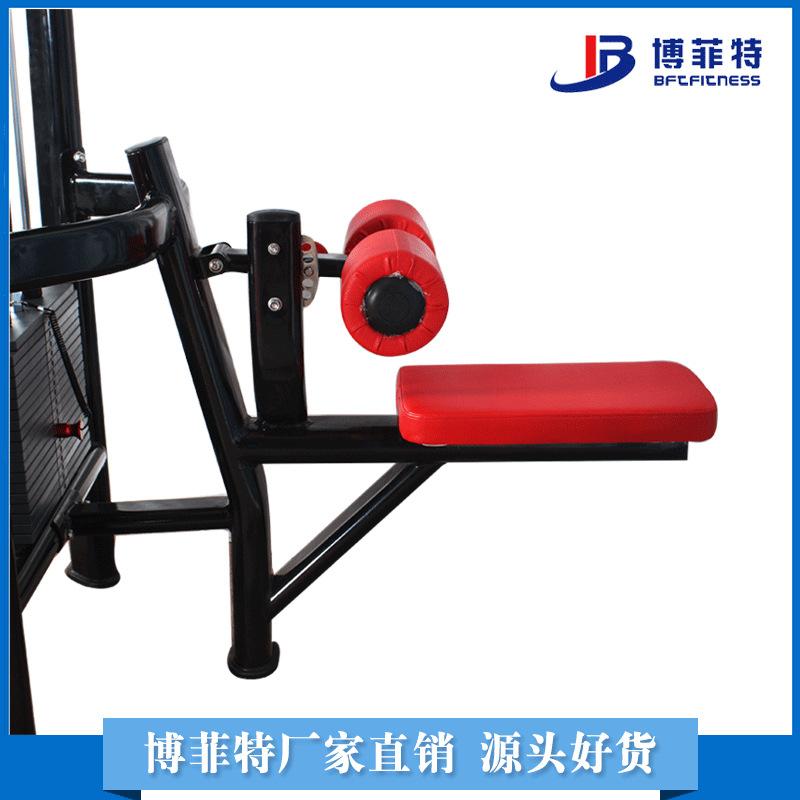 大飞鸟五站位综合训练健身器材