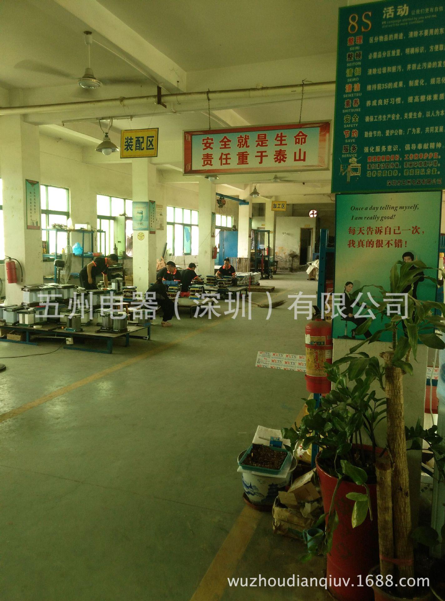 光固化机_杭州重庆uv机uv干燥机光固化机