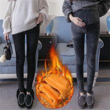 2018新款女裤加绒加厚冬季韩版时尚大码托腹裤里外是绒孕妇打底裤