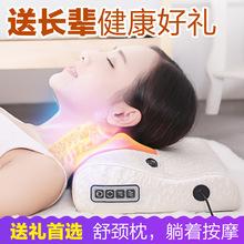 颈椎按摩器颈部腰部肩部背部电动多功能按摩枕头家用全身按摩靠垫