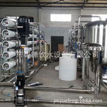 厂家直销反渗透RO纯水装置 反渗透纯水处理设备 纯净水处理设备