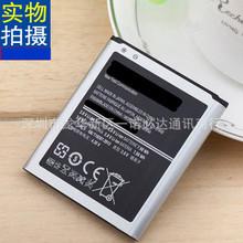 适用于三星i939D电池SCH-I939D电池i939D EB-L1L9LLU手机电板