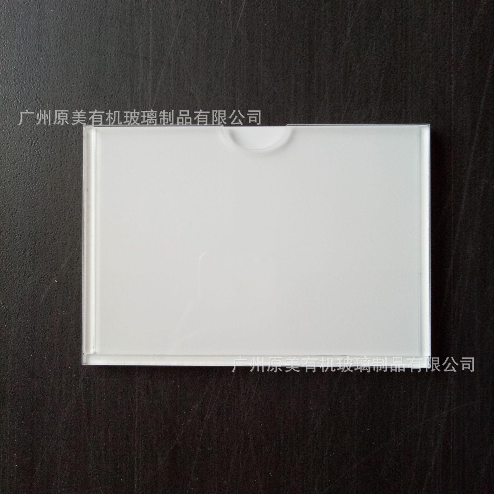 厂家双层亚克力A4卡槽资料?#22411;?#26126;亚克力插卡展示盒公告栏物业盒子