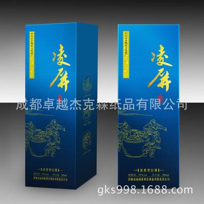 四川啤酒包装箱定做成都红酒包装盒厂家设计制作一条龙瓦楞纸盒厂