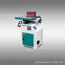 【鑫桦桦数控】木工机械设备 MM2415海锦砂光机 立式抛光机