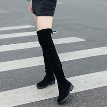 2019秋冬新款女鞋弹力长筒靴过膝韩版后系带修腿显瘦外贸女靴中跟