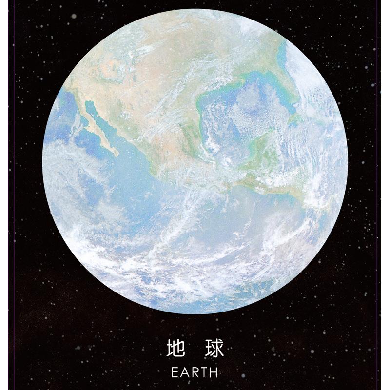 Màu bìa:Trái đất