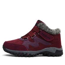 秋冬季中老年加绒保暖户外登山鞋男防滑加厚高帮老人运动鞋女棉鞋