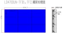 LD470DUN-TFB1,TFC1裸屏壁挂3*3液晶屏监控支架厂家拼接屏大屏幕