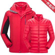 户外冲锋衣男女士情侣春秋冬季款两件套三合一羽绒内胆防水风外套