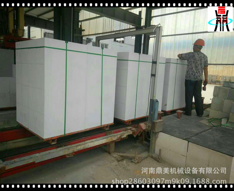 供应加气混凝土设备全套生产线水泥加气块砖切割设备