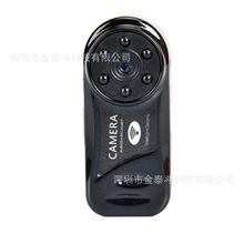 摄像头 高清摄像机wifi 无线摄像机 远程无线网络安防监控设备