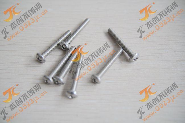 现货供应4mm不锈钢十字盘头螺钉,规格:M4*5-80 201十字圆头机牙螺丝 盘头螺钉GB818-85