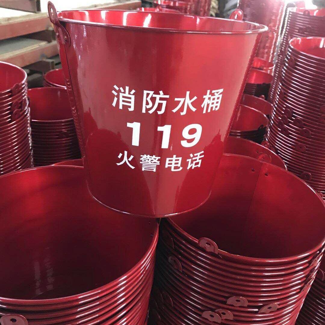 厂家直销铁桶消防沙桶喷塑铁桶 12升铁桶 消防工具圆形消防水桶