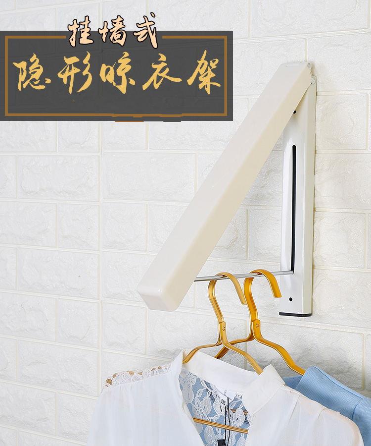 批发迷你壁挂浴室小型可伸缩隐藏式晾衣架、折叠衣架 隐形衣架